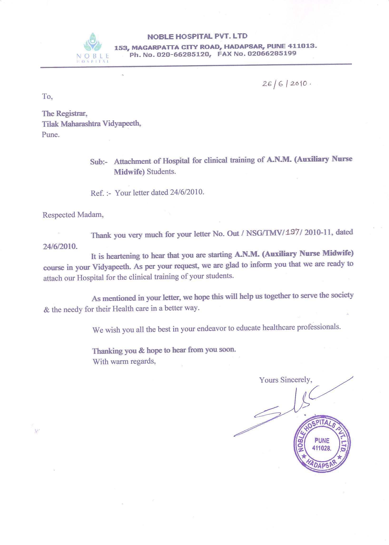 Tilak maharashtra vidyapeeth permission of noble for anm spiritdancerdesigns Gallery